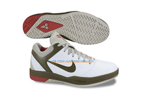 Nike Zoom Kobe Gametime - Spring 2013
