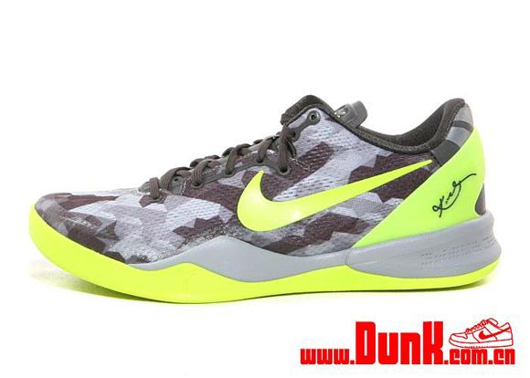 Nike Kobe 8 SYSTEM 'Sport Green