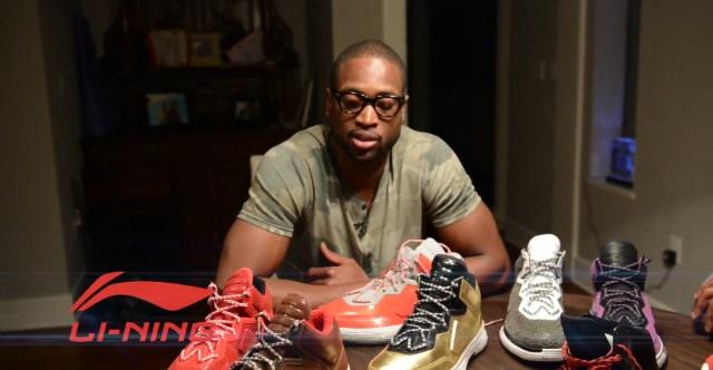 Dwyane Wade Explains The Evolution of His Li-Ning Shoe