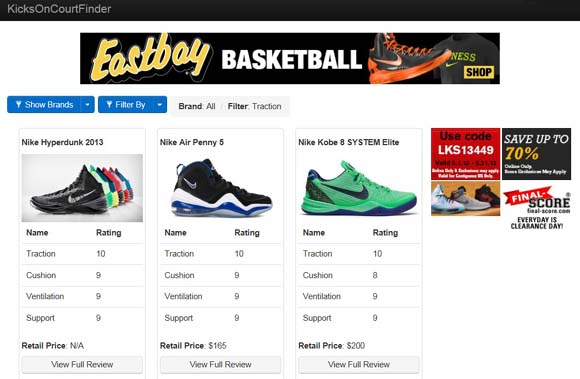 Introducing the Kicks On Court Finder