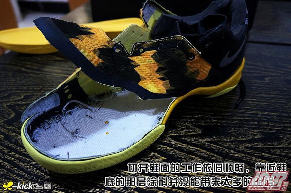 Nike-Kobe-8-SYSTEM-Deconstructed-7