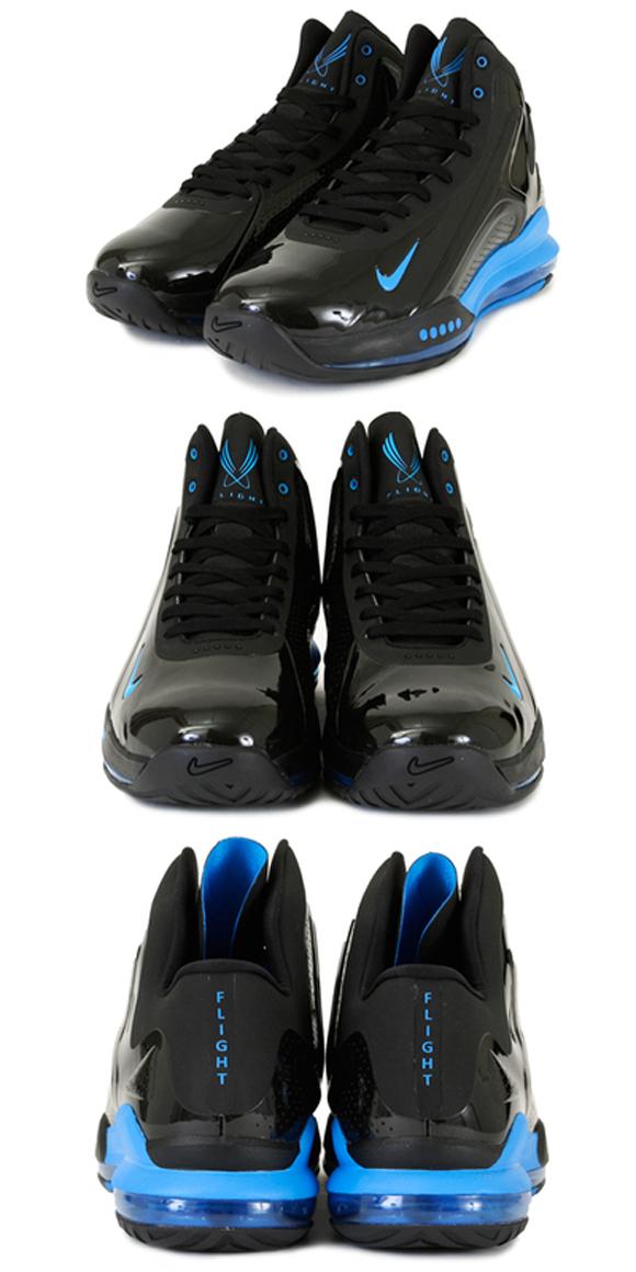 Nike Hyperflight Max Black Blue Hero 2