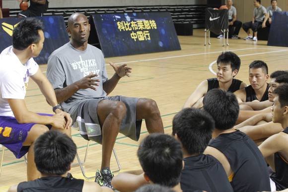 NIKE HOSTS KOBE BRYANT ON TOUR TO INSPIRE YOUNG ATHLETES2