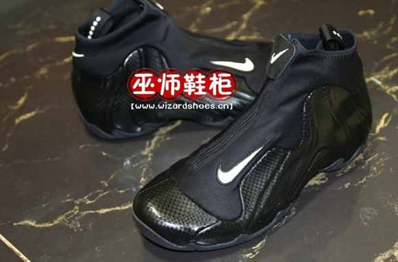 Nike Air Flightposite 'Carbon Fiber' – Another Look