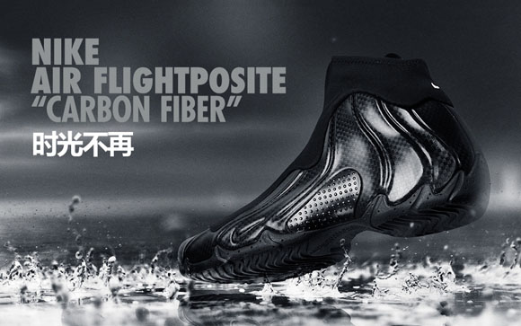 Nike Air Flightposite 'Carbon Fiber' – Up Close &  Personal 1