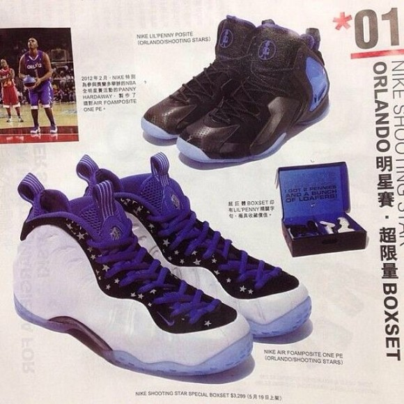 Nike Shooting Star Pack- Foamposite One & Lil'Penny Posite