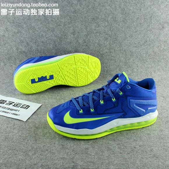 Nike LeBron 11 Low 'Sprite' - Detailed Look 5