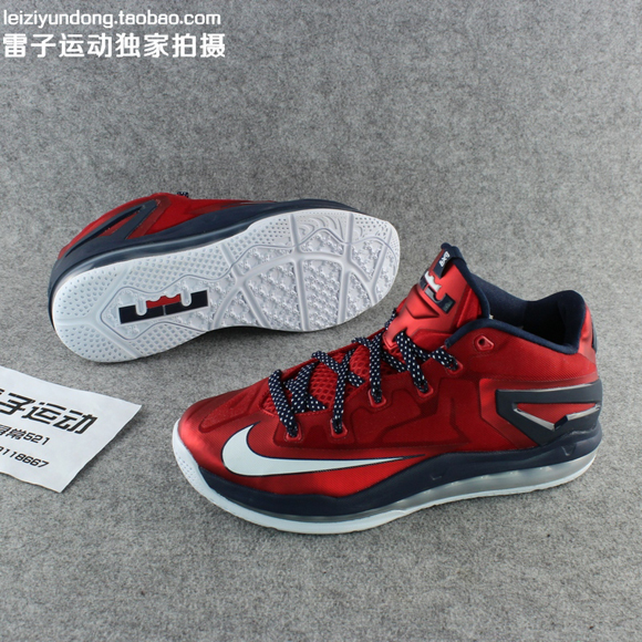 Nike LeBron 11 Low 'USA' - Detailed Look 5