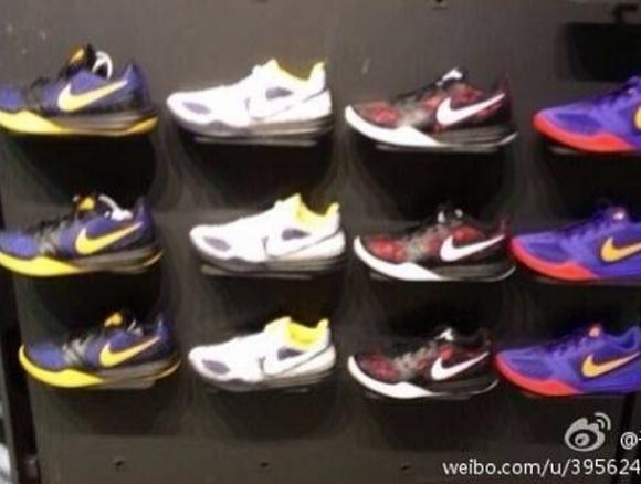 Nike Kobe Venomenon 5 ?