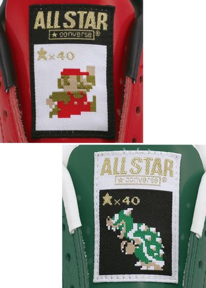 Super Mario Bros. x Converse One Star Oxford 5