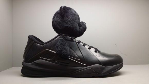 Metta World Peace's New Panda Sneakers
