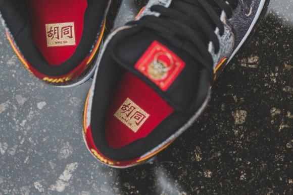 Nike SB Dunk Low Premium QS 'Beijing' - Detailed Look + Release Info 7