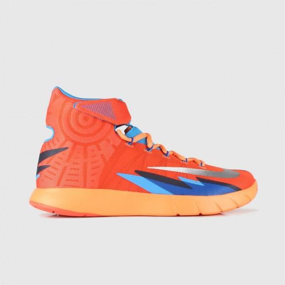 Nike Hyperrev - $63.99
