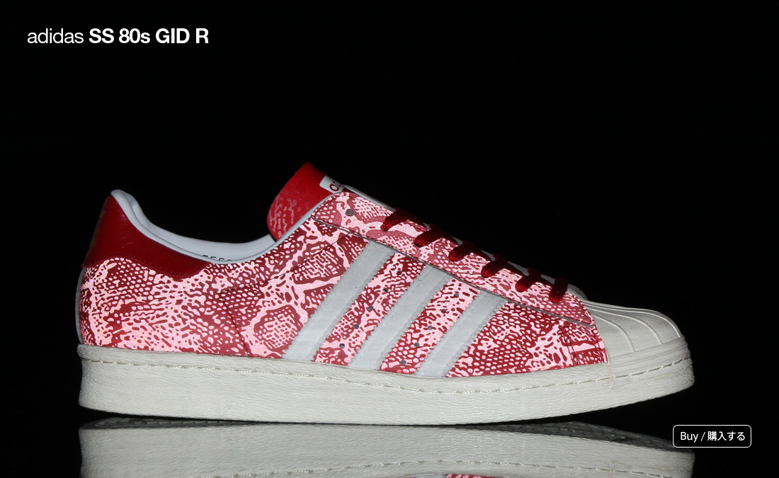adidas los angeles red reflective stripe running sneaker