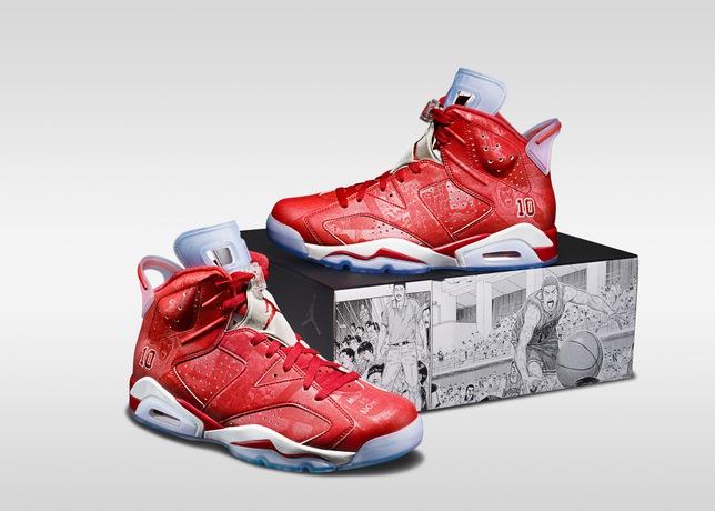 Jordan Brand Officially Unveils Slam