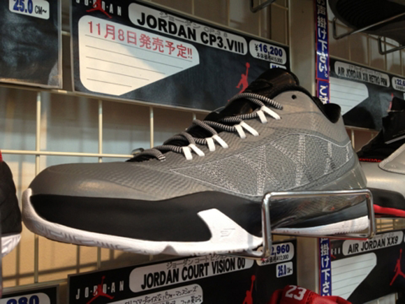 Jordan CP3.VIII 'Wolf Grey'