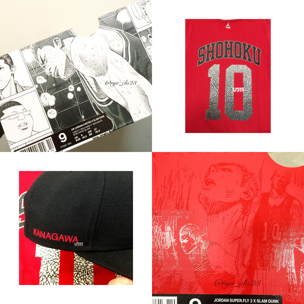 Slam Dunk x Jordan Boxes, Shirts & Hats1
