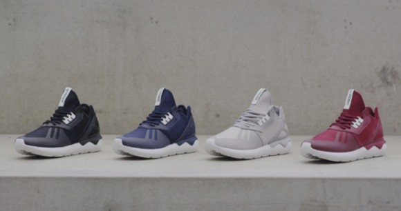 adidas Originals Tubular – Official Look