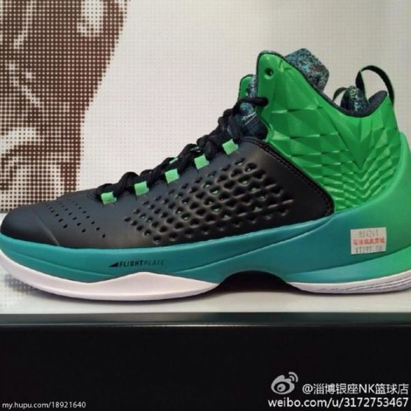 Jordan Melo M11 - Another Look