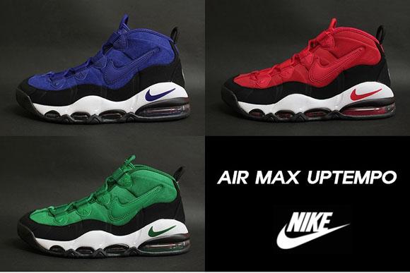 Nike Air Max Tempo Returns in 2015 Main