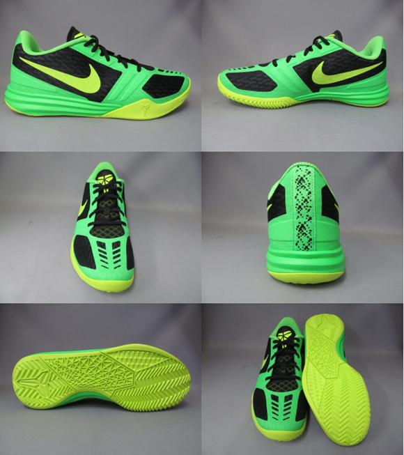 Nike KB Mentality 2