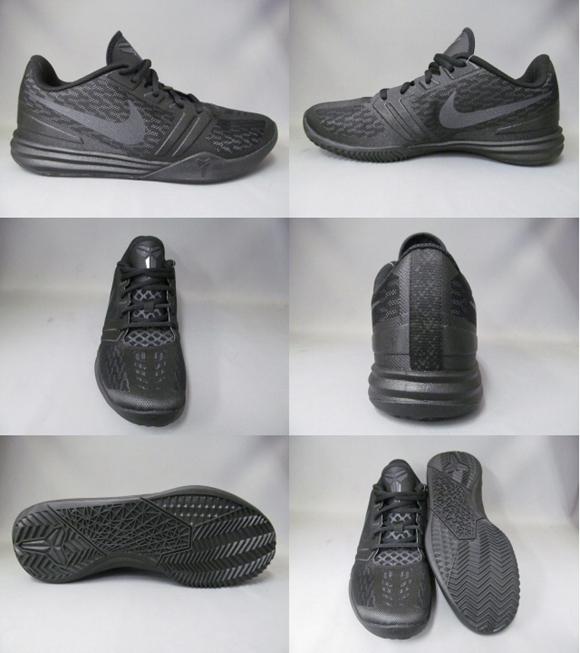 Nike KB Mentality 4