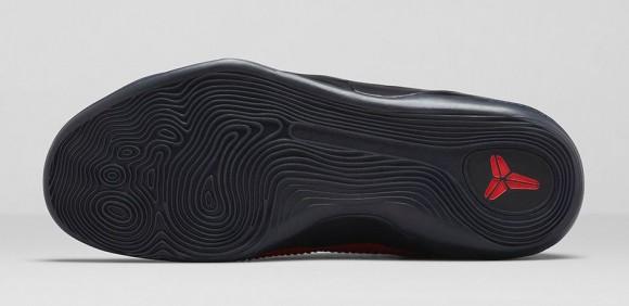 Nike Kobe 9 KRM EXT 'Challenge Red' - Release Information-1