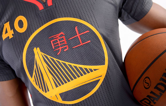 Warriors Unveil First-Ever Chinese New Year Uniforms 3