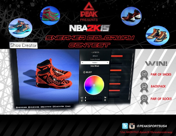 PEAK_2K15_Sneaker_Colorway_Contest (580×448)