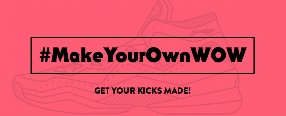 Design Your Own Way of Wade 3 in this #MakeYourOwnWOW Contest-2