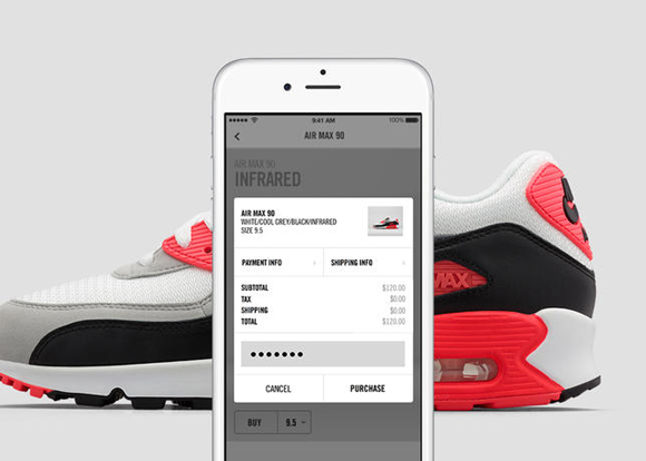 The SNKRS App Is No Longer Exclusive 1