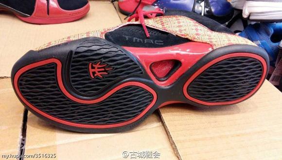 adidas T-MAC 5 Retro 4