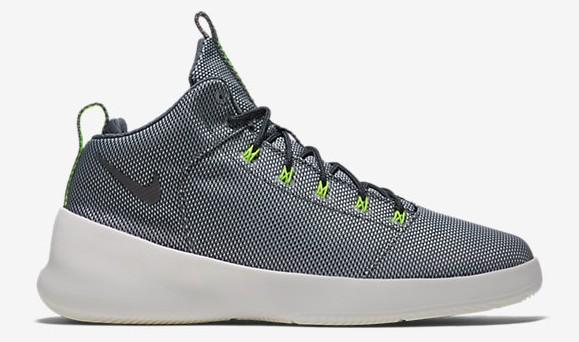 Nike Hyperfr3sh grey volt