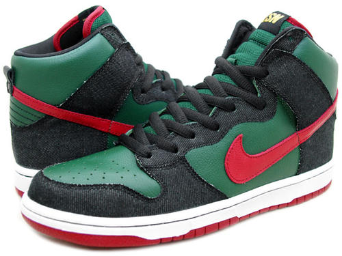 nike gucci dunk high resn - WearTesters