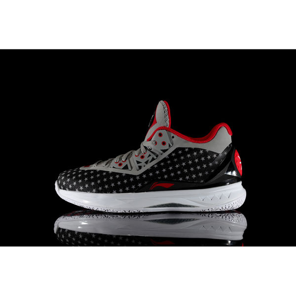 Li-Ning Way of Wade 4 'Veteran's Day' lateral