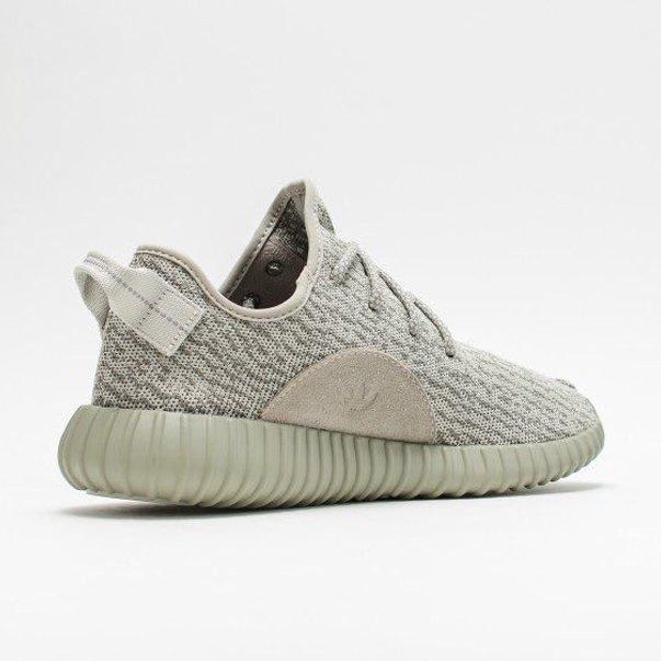 adidas Yeezy 350 Boost 'Moonrock' medial