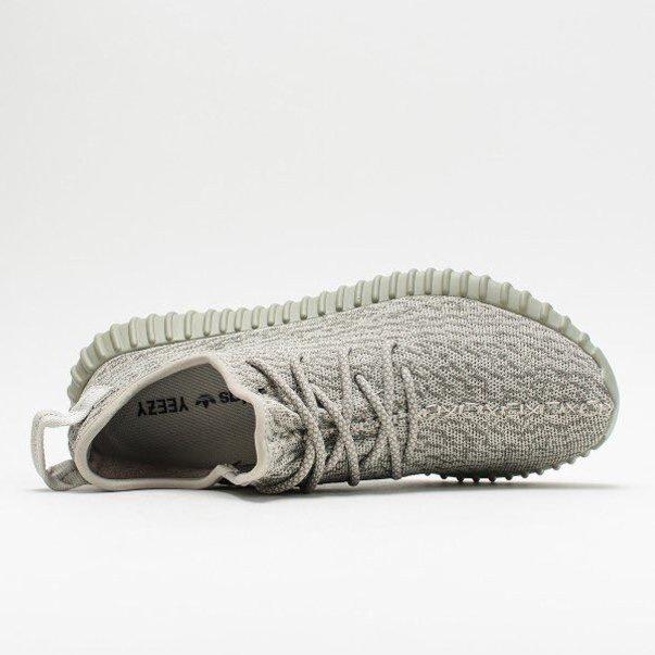 adidas Yeezy 350 Boost 'Moonrock' top view