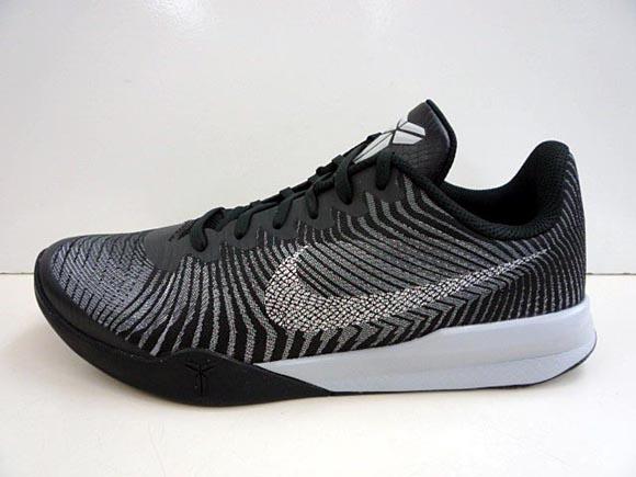 Nike KB Mentality 2 1