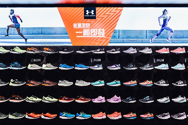 under armour shoe store