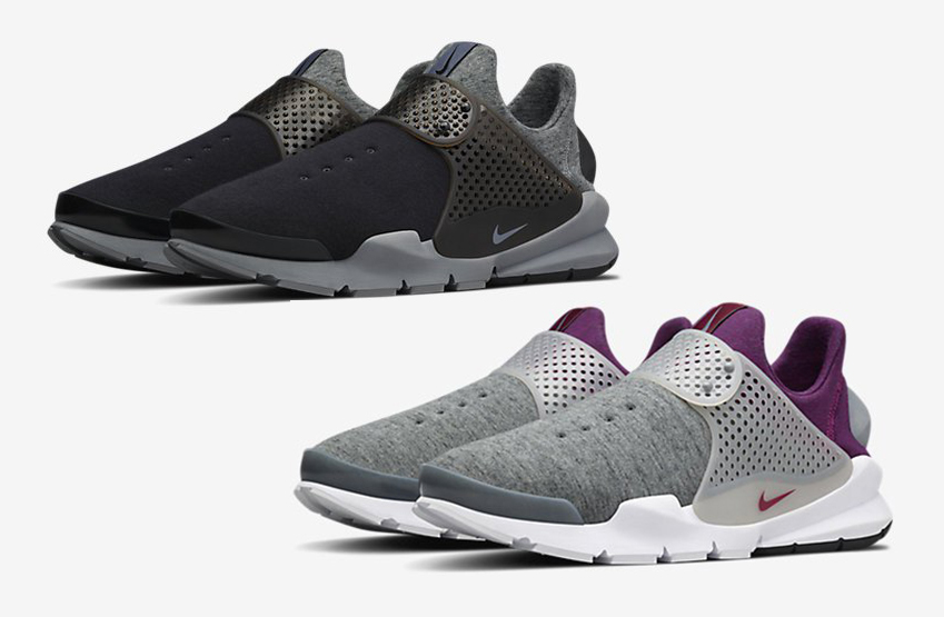 NikeLab Sock Dart Tech Fleece Black Cool Grey MulBerry