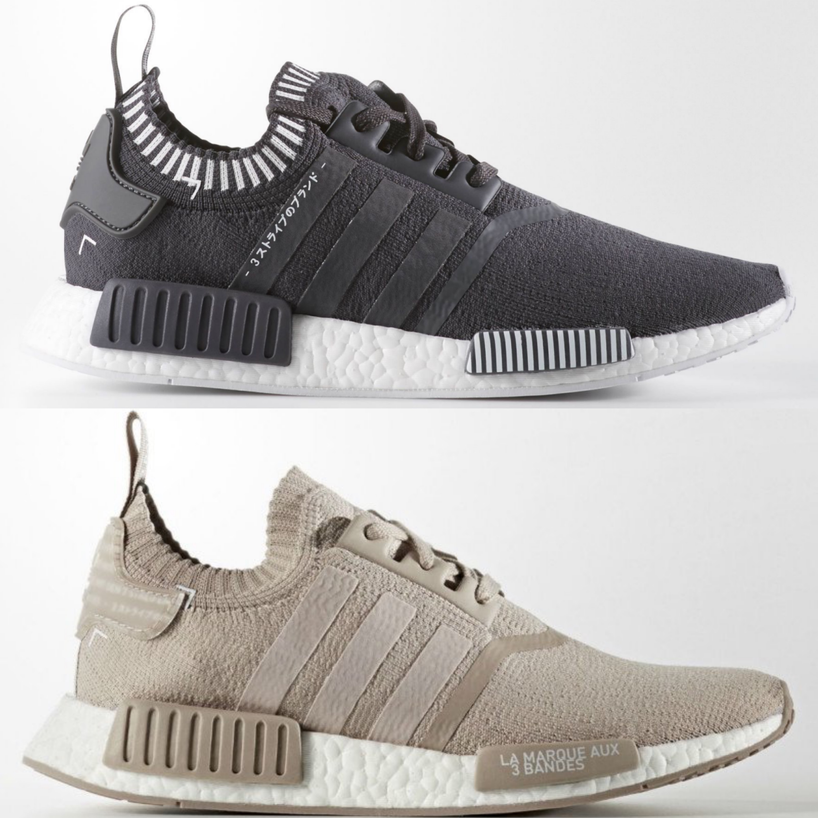 adidas nmd r1 japan french