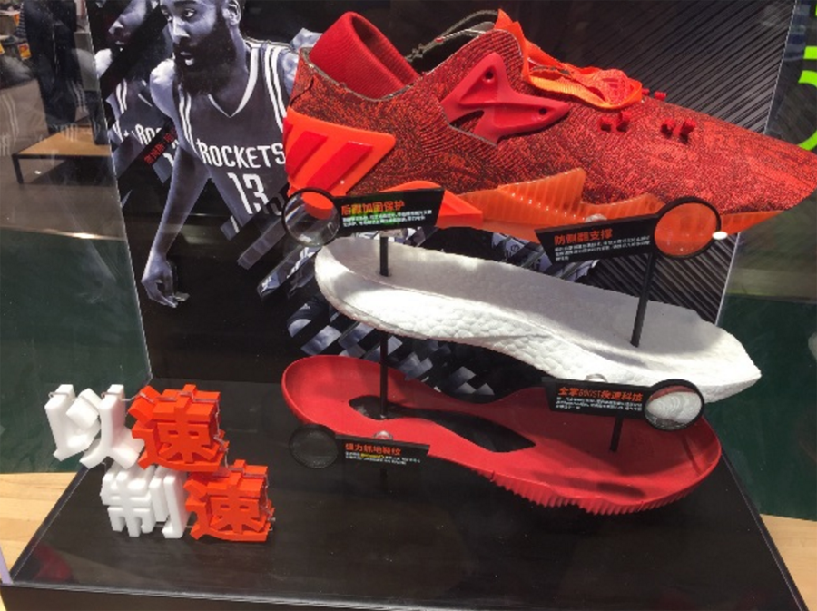 See the adidas CrazyLight Boost 2016 Deconstructed  1