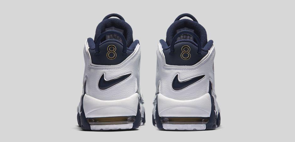 Nike Air More Uptempo USA - Back