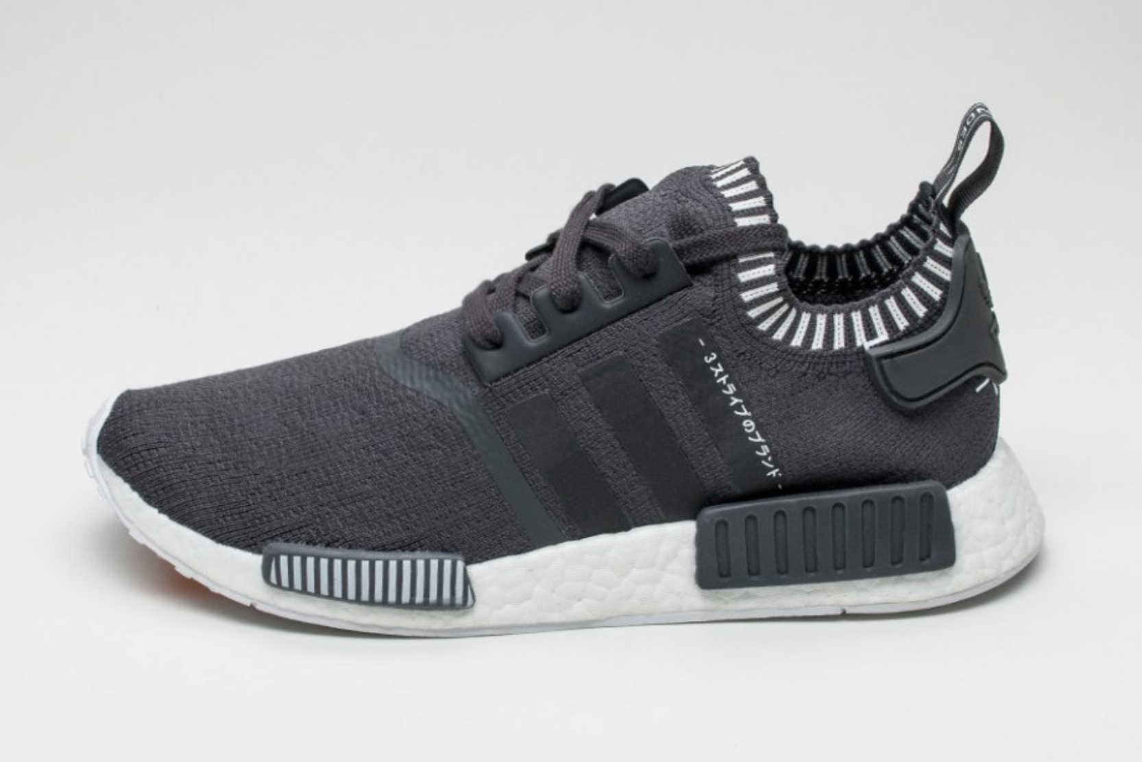 """ADIDAS NMD R2 """"WHITE CORE RED"""" : Sneaker Steal"""