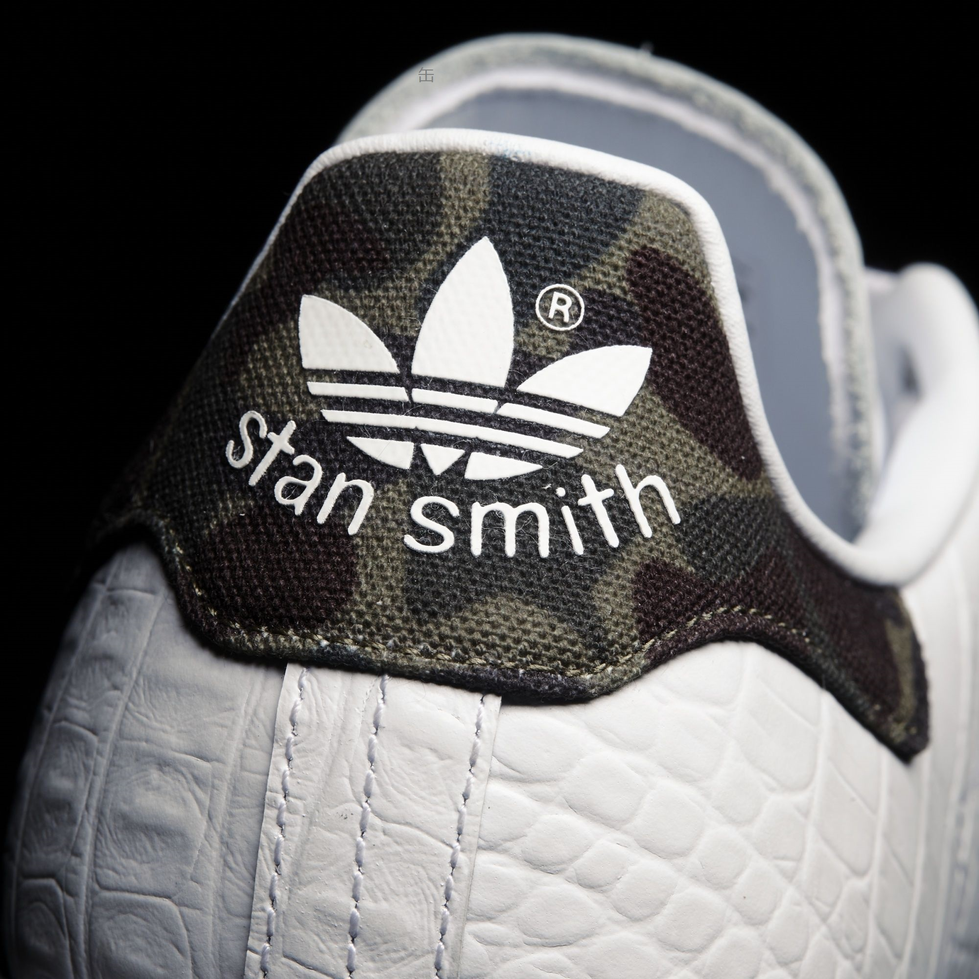 Adidas Originals Stan Smith Croc – Heel