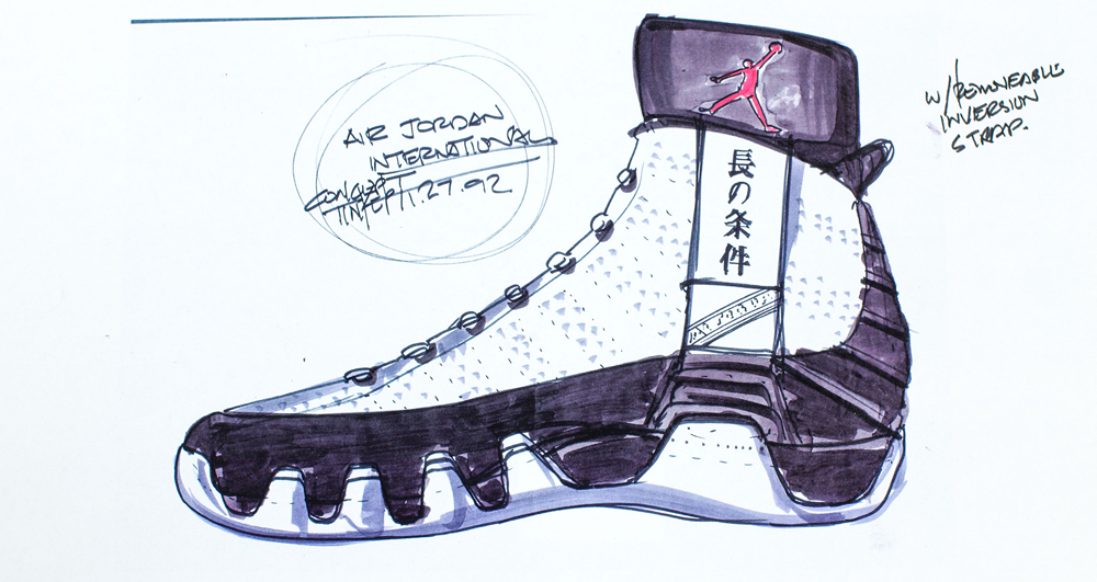 nike-goes-behind-the-design-of-the-air-jordan-ix-9-8