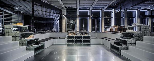 Nike Lab MA5-6