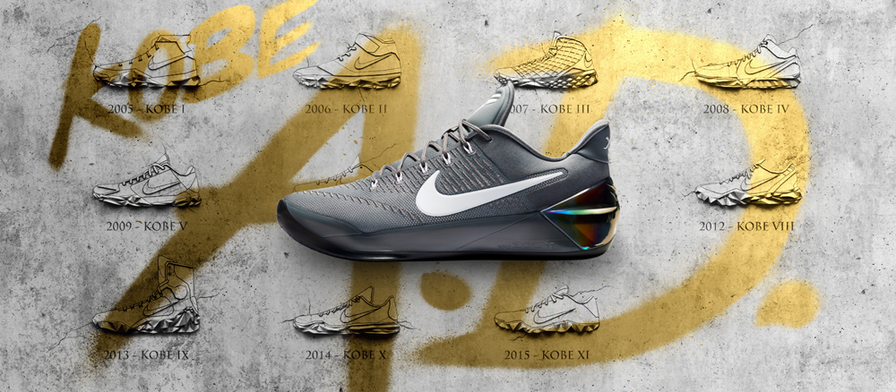 nike-officially-unveils-the-nike-kobe-a-d-1