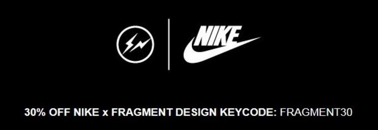 nike x fragment design coupon code hanon 1