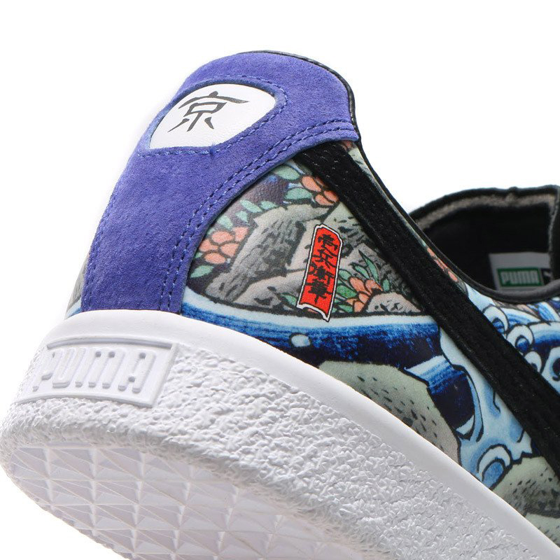 puma clyde x atmos x three tides tattoo ukiyo e 19 WearTesters